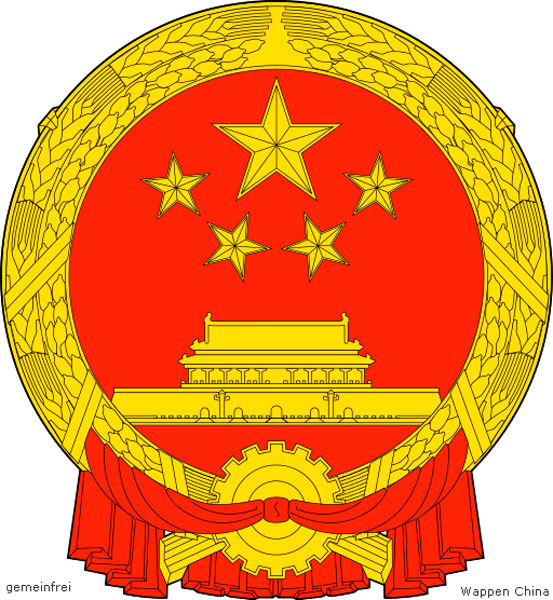 Kölner Partnerstadt Peking (Wappen China)